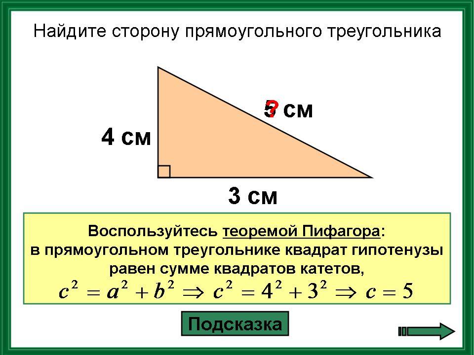 вычислить уравнение сторон треугольника онлайн российском… Узнать Тельняшка